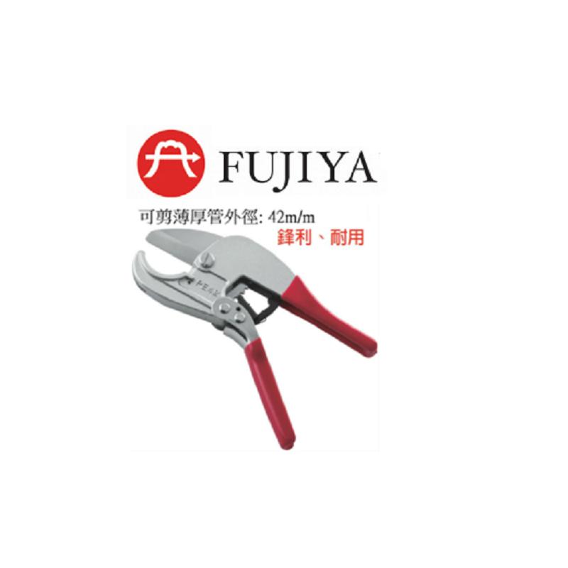 PVC Pipe Cutter & Saw : FUJIYA PVC PIPE CUTTER